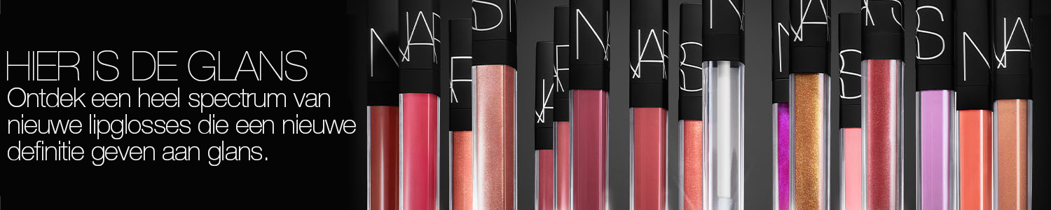 NARS Lip Gloss 2019